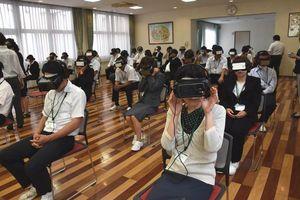 VRを使い、認知症患者の見えている世界を疑似体験する高齢者施設の職員ら=徳島市の健祥会グループ本部