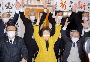 山形県知事選で4選確実となり、万歳する吉村美栄子氏(前列中央)=24日午後、山形市