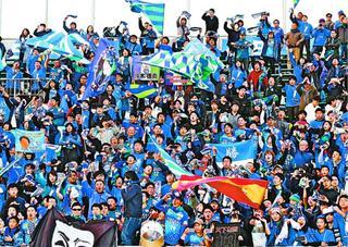 J2徳島POへ 「この勢いで昇格だ」サポーター歓喜に沸く