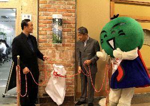 看板の除幕をする飯泉知事(左)と飯野局長=徳島駅クレメントプラザ