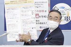 臨時記者会見を行う飯泉徳島県知事=午後4時ごろ、県庁