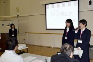 起業プランを高校生ら発表 小松島で実験室