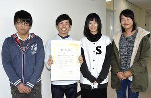 第2席の優秀賞に輝いた徳島大チーム=同大常三島キャンパス
