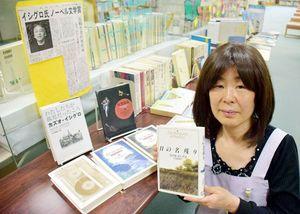 カズオ・イシグロさんら日本出身のノーベル文学賞作家の作品を集めた企画展=北島町立図書館