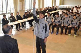 第64回徳島駅伝 板野郡選手団が結団式