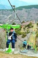 リフトに乗り、剣山の景色を楽しむ登山客=剣山中腹の西島駅