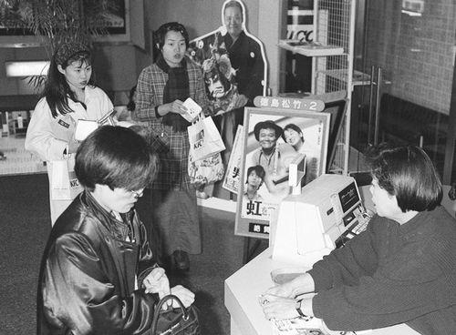 「虹をつかむ男」の一般公開初日に訪れた人たち=1996年12月、徳島市籠屋町の映画館