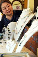 藍染の真珠など100点 徳島市できょうから販売