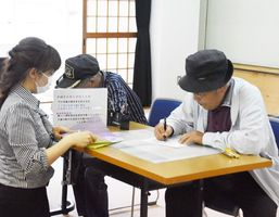 免許証更新の申請書に記入する利用者=那賀町上那賀支所平谷出張所