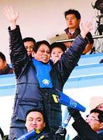 サッカーが大好きだった大杉漣さん。徳島ヴォルティスの応援にもよく駆け付けた=2005年、鳴門ポカリスエットスタジアム