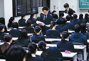 最後となった大学入試センター試験。2020年度から後継の大学入学共通テストに変わる=徳島大常三島キャンパス