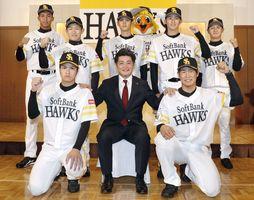 ソフトバンクの新入団選手発表でポーズをとる板東(後列右から2人目)ら=福岡市内のホテル
