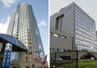 横浜、千葉銀が業務提携発表