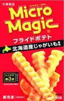 大塚食品冷凍フライドポテト 原料を来月から国産化