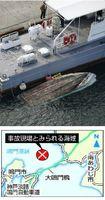 鳴門海峡で転覆し、鳴門市の亀浦観光港にえい航されたプレジャーボート=6日午前10時55分(共同通信社ヘリから)