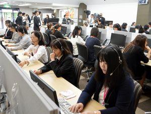 テレコメディアが新たに板野町に設けたコールセンター=町彩りの舘