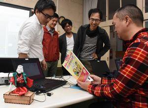 プログラミング教室に向け、内容を話し合う本橋さん(右端)ら=広野