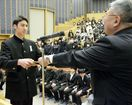 徳島県藍青賞 118個人・団体表彰
