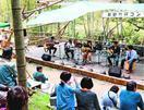 阿南で竹林コンサート