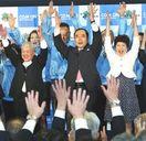 飯泉知事4選 古田氏に15万票差