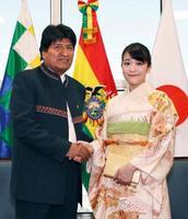 モラレス大統領を表敬訪問された秋篠宮家の長女眞子さま=15日、ボリビア・ラパス(共同)