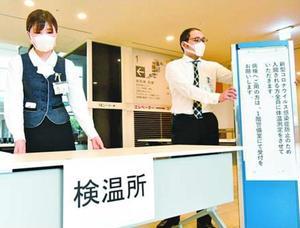 検温所を設置する職員=小松島市の徳島赤十字病院