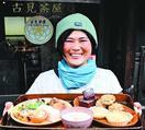完全菜食主義者のカフェ 民泊経営者、徳島・美馬市に…