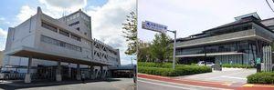 小松島市役所・阿南市役所