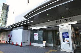 徳島駅クレメントプラザ1階に「ヴィ・ド・フランス」四国初出店 4月24日、タピオカ「楽喜茶」地下から移転の「和田乃屋」も開店