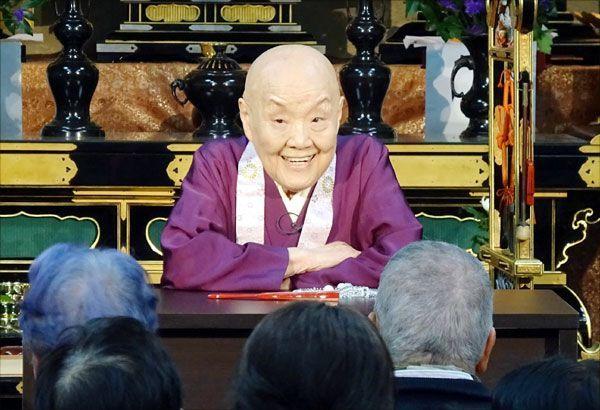 法話の会で話す瀬戸内さん=1月、京都市の寂庵