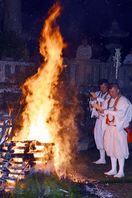 女性も参列、諸願成就祈る 高越寺(徳島・吉野川市)…