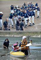 【上】阿南を訪れ、野球で交流する県外の社会人や高齢者=2015年5月、阿南市桑野町のJAアグリあなんスタジアム【下】東みよし町の吉野川で開かれたカヌー教室。町は水辺資源を生かした町づくりの取り組みを強化する=2015年8月