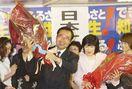 徳島の平成史【平成15年】不信任可決で知事交代