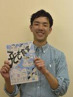 小松島市で子ども食堂を開く齋藤さん=徳島市