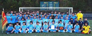 徳島市立、4強入りならず 静岡学園に0―4【全国高校サッカー】