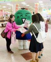 あけぼの徳島の会員らが行った乳がん検診受診啓発キャンペーン=2015年5月、徳島市のマルナカ徳島店(県提供)