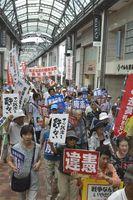 安全保障関連法案の廃案を求めてパレードする弁護士や市民ら=徳島市の東新町商店街