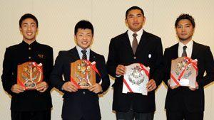 徳島運動記者クラブ大賞を受賞した(左から)杉原、原、幸長の3選手と特別賞の徳島インディゴソックスの坂口球団代表=ホテルクレメント徳島