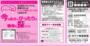 徳島で働く 仕事を探す トピックQ・とくしま就活