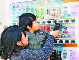 ダイドードリンコが設置した紙おむつの自動販売機=17日、美馬市の道の駅「みまの里」