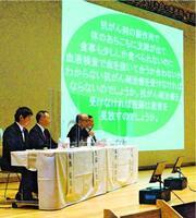 パネル討論で質問に答える登壇者=徳島市の徳島大大塚講堂