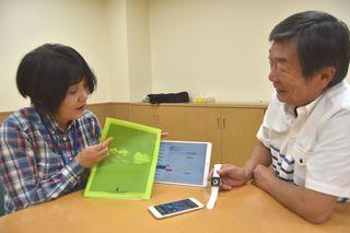 住民の健康スマホで把握 県立海部病院と県南3町が初の実証実験 体重や血圧の計測値に助言返信