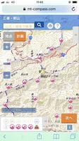 コンパスの登山計画の入力画面