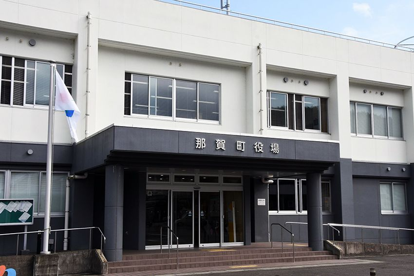 那賀町議選、定員割れの可能性も 19日告示