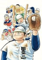 4月から連載される野球漫画『キャプテン2』のキービジュアル (C)ちばあきお・コージィ城倉/集英社