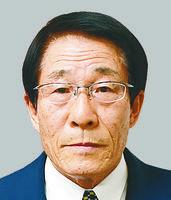 松田卓男氏