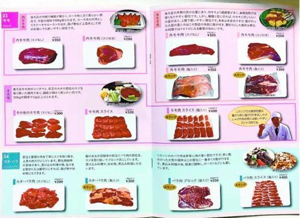 お薦めの調理法や調理例が紹介されている「ジビエパンフレット」