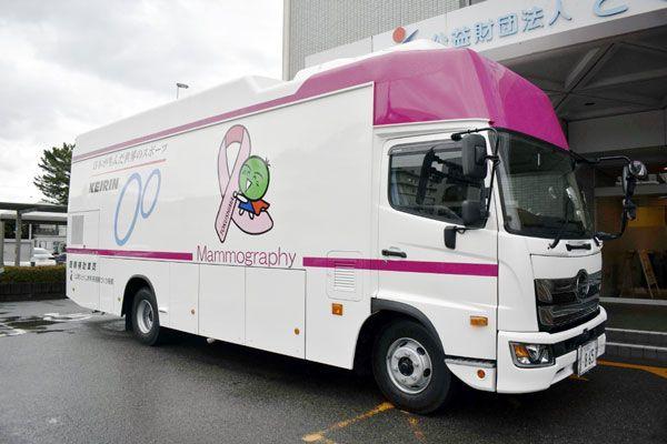 新たに整備されたマンモグラフィー検診車=徳島市