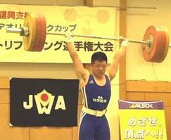 男子77キロ級を制した徳島科技高の原=東京都大田区大森スポーツセンター