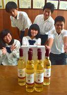 イチゴの果実酒いかが 池田高校三好校 地元専門店で…